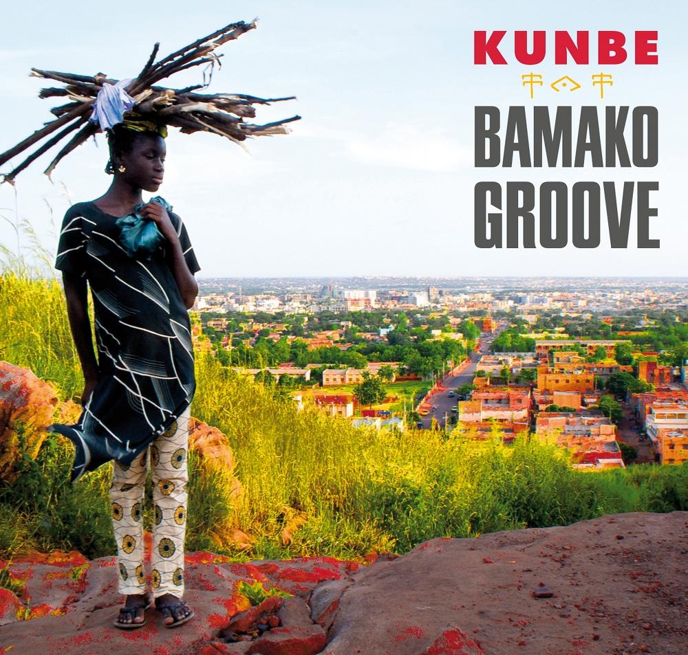 KUNBE - Bamako groove - 2015